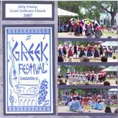 Greek Festival Cropping Scrapbook Layout